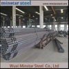Cold Drawn Seamless Steel Pipe 18inch 15inch Seamless Steel Tube