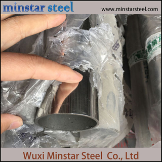 Top Quality 201 Stainless Steel Tube 201 Welded Steel Pipe
