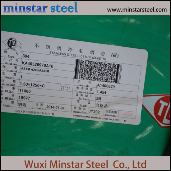 High ASTM 304 Austenitic Stainless Steel Sheet 1.5mm Thick 16 Gauge